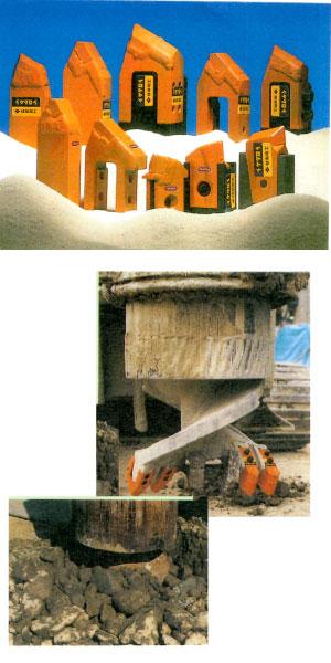 都市開発工具